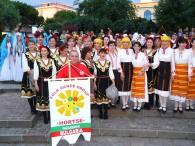 Италия - юни 2010 г.