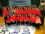 София - 21 март 2009г.
