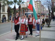 Турне в Турция, гр. Маниса