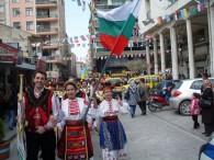 Турне в Турция, гр.Маниса